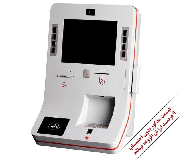 Cashless ATM  &  Retail Teller Machine